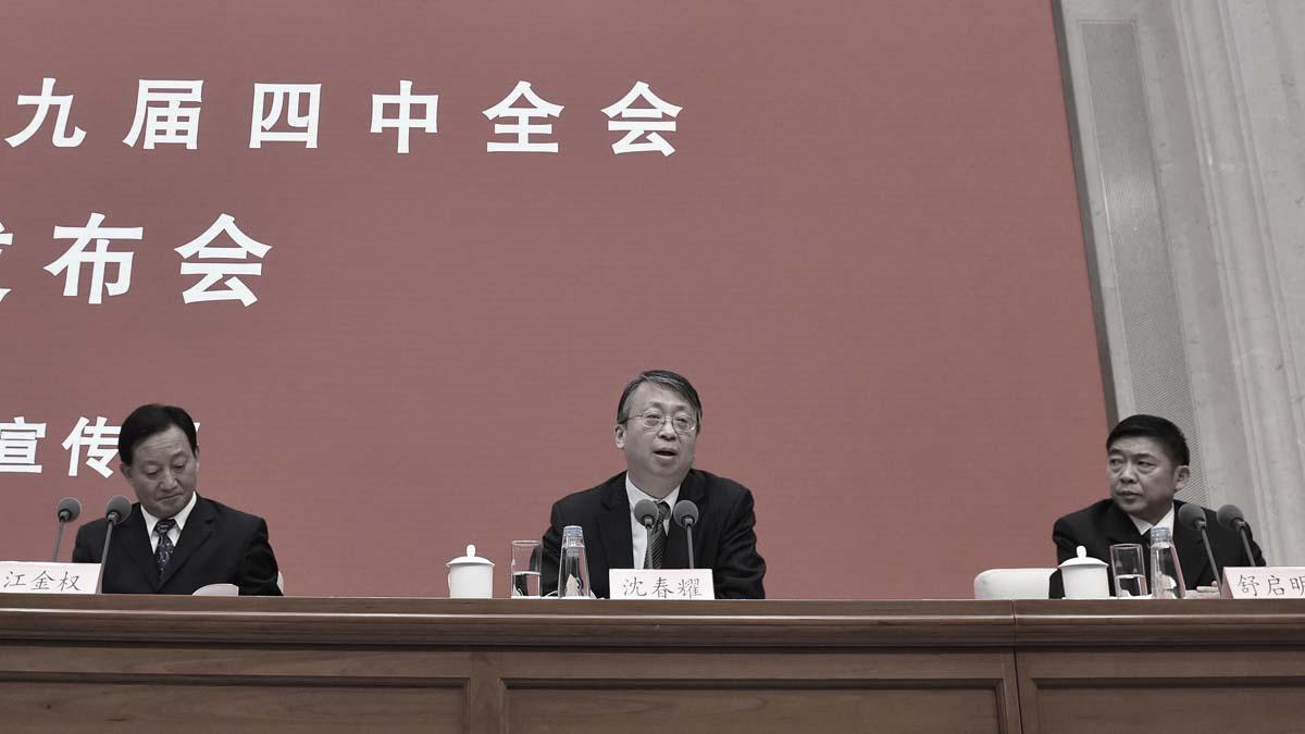 2019年11月1日,中共官員在四中全會新聞發佈會上吹捧道,推進所謂「治理能力現代化」,體現了「習核心」的「戰略眼光和歷史擔當」。(GREG BAKER/AFP via Getty Images)