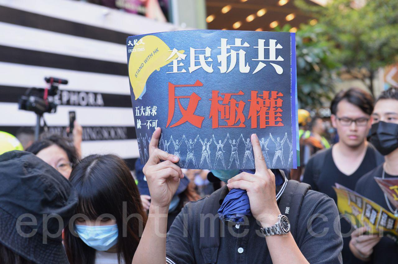 11月2日,香港多處集會抗暴政,爭自由集會,市民手舉「天滅中共」標語,抗爭市民經過之處「天滅中共」隨處可見,成亮麗風景線。(宋碧龍/大紀元)