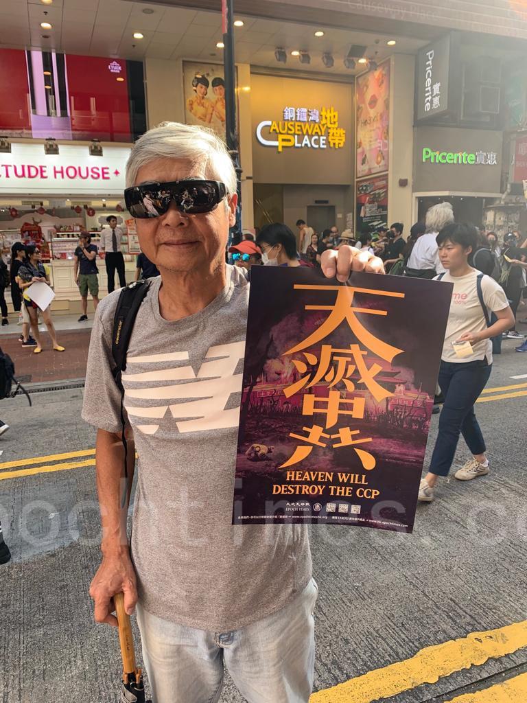 11月2日,香港多處集會抗暴政,爭自由集會,市民手舉「天滅中共」標語,抗爭市民經過之處「天滅中共」隨處可見,成亮麗風景線。(大紀元)