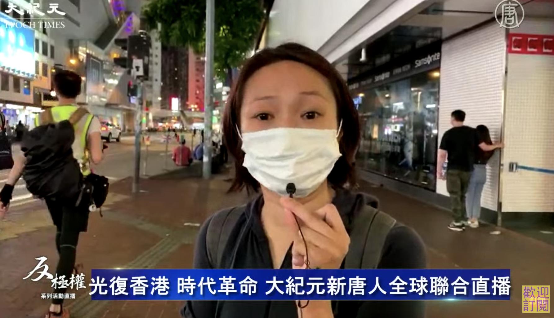 11月2日,參加銅鑼灣抗爭活動的一名女香表示,大紀元在報道香港人的抗爭走得相當超前,她說:「清楚看到,是你們(大紀元)陪著我們一步步在走。」(視頻截圖)
