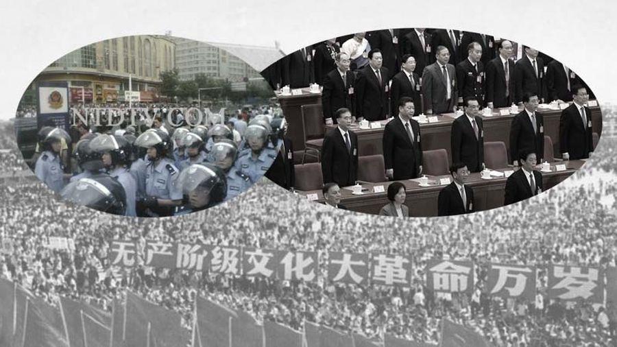 北京學者認為,中共四中全會吹響了重回文革狀態的號角,中共將在全國推廣新疆管控模式。(網絡圖片)