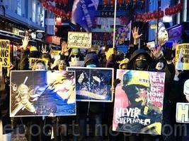 【112求援國際】倫敦同步聲援香港  數百名港人冒雨遊行