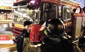 消防高層:沒理由處分與警察衝突的消防員