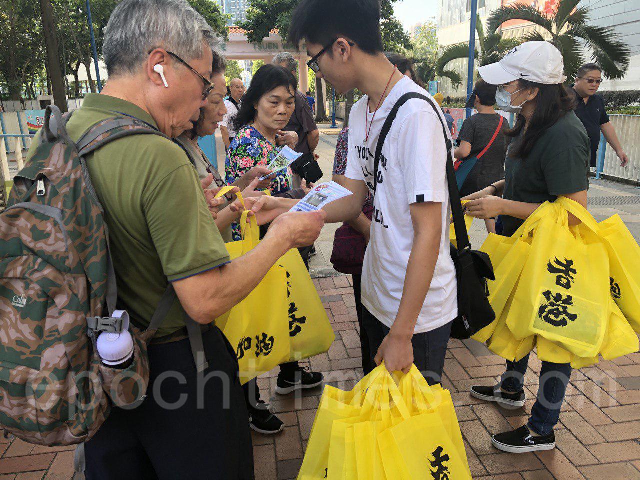 11月3日,在荃灣發起向長者贈送生活日用品,關懷長者的活動。(余天佑/大紀元)