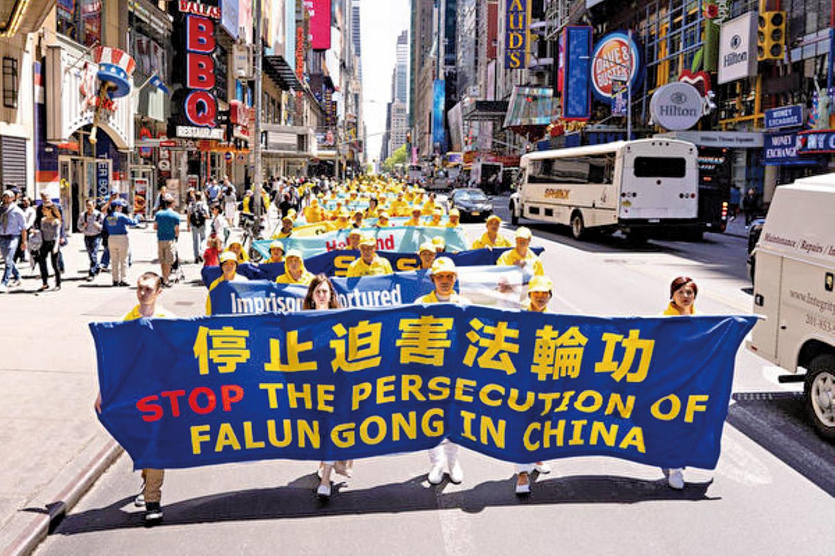 中共對法輪功的迫害已成為當前國際社會重要的人權大案。圖為2019年5月16日,紐約法輪功學員在大遊行中以橫幅呼籲中共停止迫害。(戴兵/大紀元)