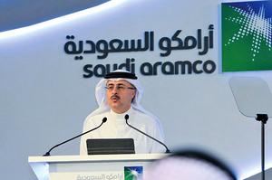 沙特阿美石油獲准上市