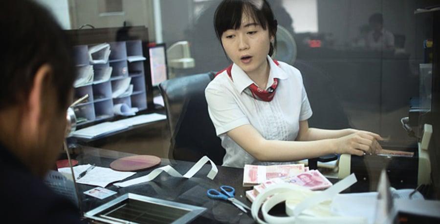 學者:缺錢是中國經濟最大危機