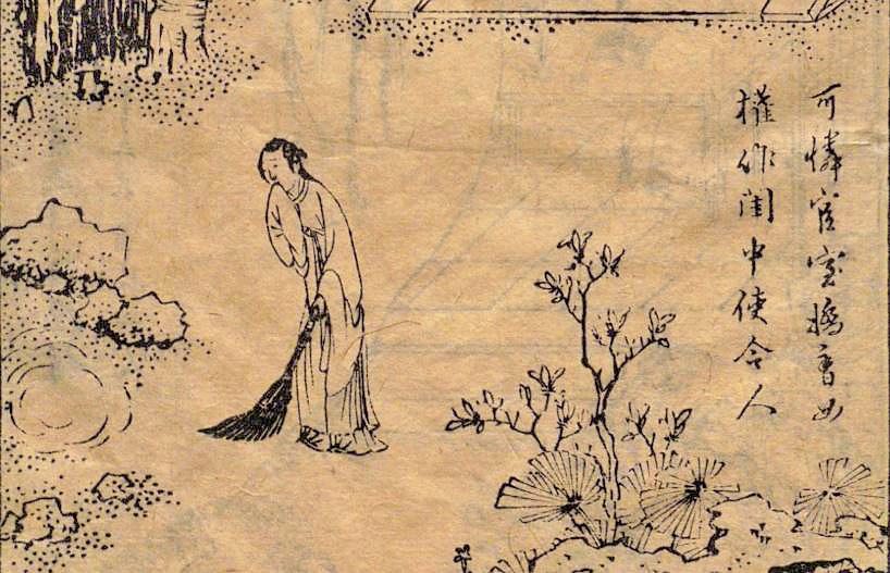 《醒世恆言》是明末馮夢龍繼《喻世明言》、《警世通言》之後編纂的又一部話本小說集。圖為《醒世恆言》插圖(公有領域)