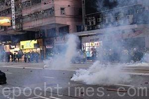 港警暴力驅散多地抗爭者 拘逾200人