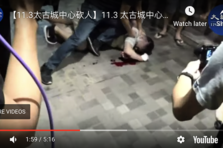 香港太古刀案六傷 區議員被親共者咬掉左耳
