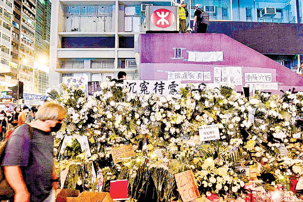 太子站外擺放著悼念的橫幅和花束。(詠茹/大紀元)