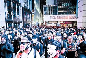 四中全會後 香港網禁與二十三條重現?