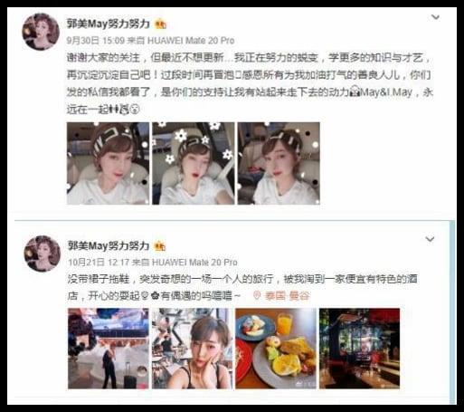 郭美美曬出赴泰國曼谷旅遊的照片可見,她所消費的檔次挺高。(網絡截圖)