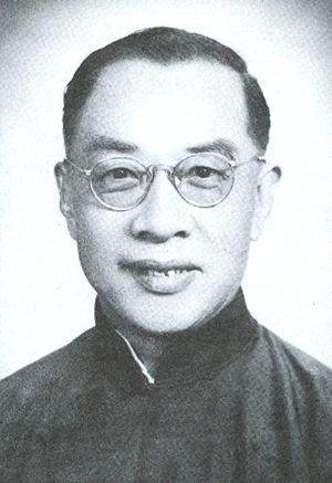 錢穆(公有領域)