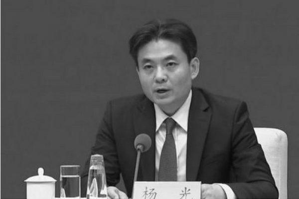 9月3日,在中共港澳辦的新聞發布會上,發言人楊光再次公開為警察暴力鎮壓打氣。(AP)