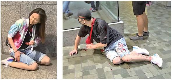 兇徒襲擊聚集在太古城中心和平集會的市民,最少斬傷四人,另有人輕傷,部份人身上沾有血跡,驚魂未定。(影片截圖)