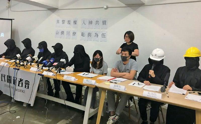 紀律部隊人員譴責警方濫權
