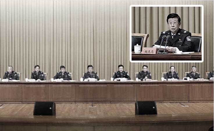 2019年11月2日,趙克志在中共公安部會議上宣佈「公安姓黨」。(中共公安部網頁截圖)