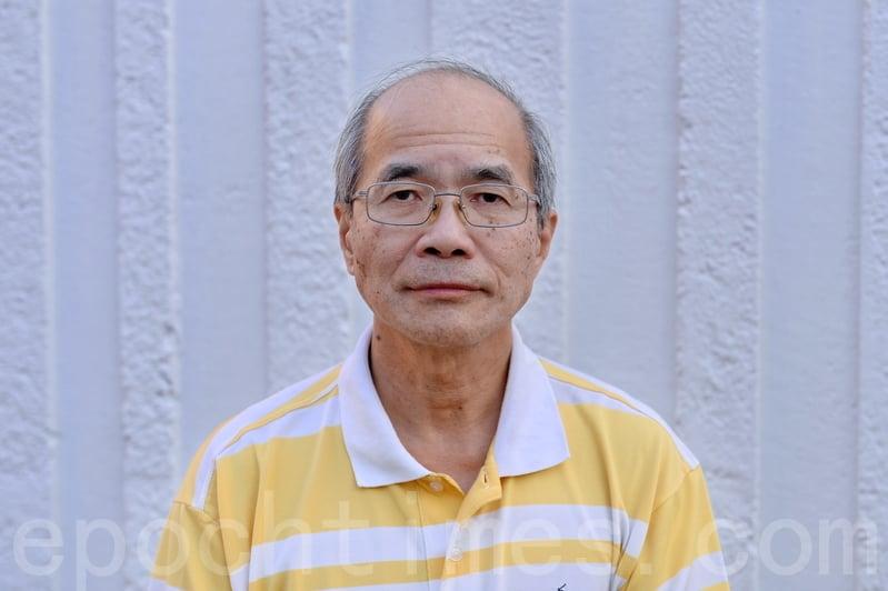 專訪劉銳紹:四中全會推區塊鏈 籲市民小心成監控對象