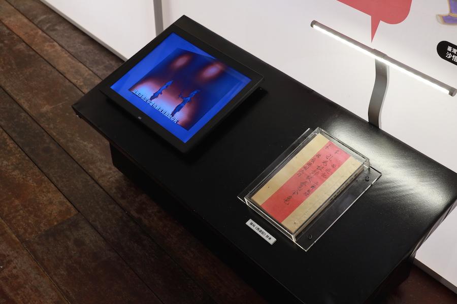今次的「影光熠熠」展覽中,展出了張榑國的爺爺張叫「德興班」時期的《西遊記》手抄本。(陳仲明/大紀元)