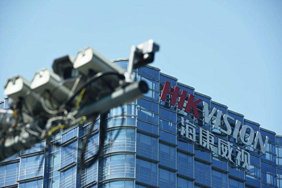海康威視在中共大規模的監控系統中扮演關鍵角色。(大紀元資料室)
