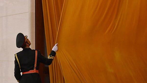 在京西賓館閉門舉行的四中全會期間被曝鬧出了人命 ,缺席全會的5人中有兩人離奇死。( Getty Images)