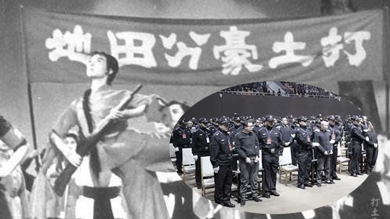 在中共「豬養肥了就殺」的大背景下,山西柳林首富陳鴻志被判死緩,罰沒近120億資產。(網絡圖片)