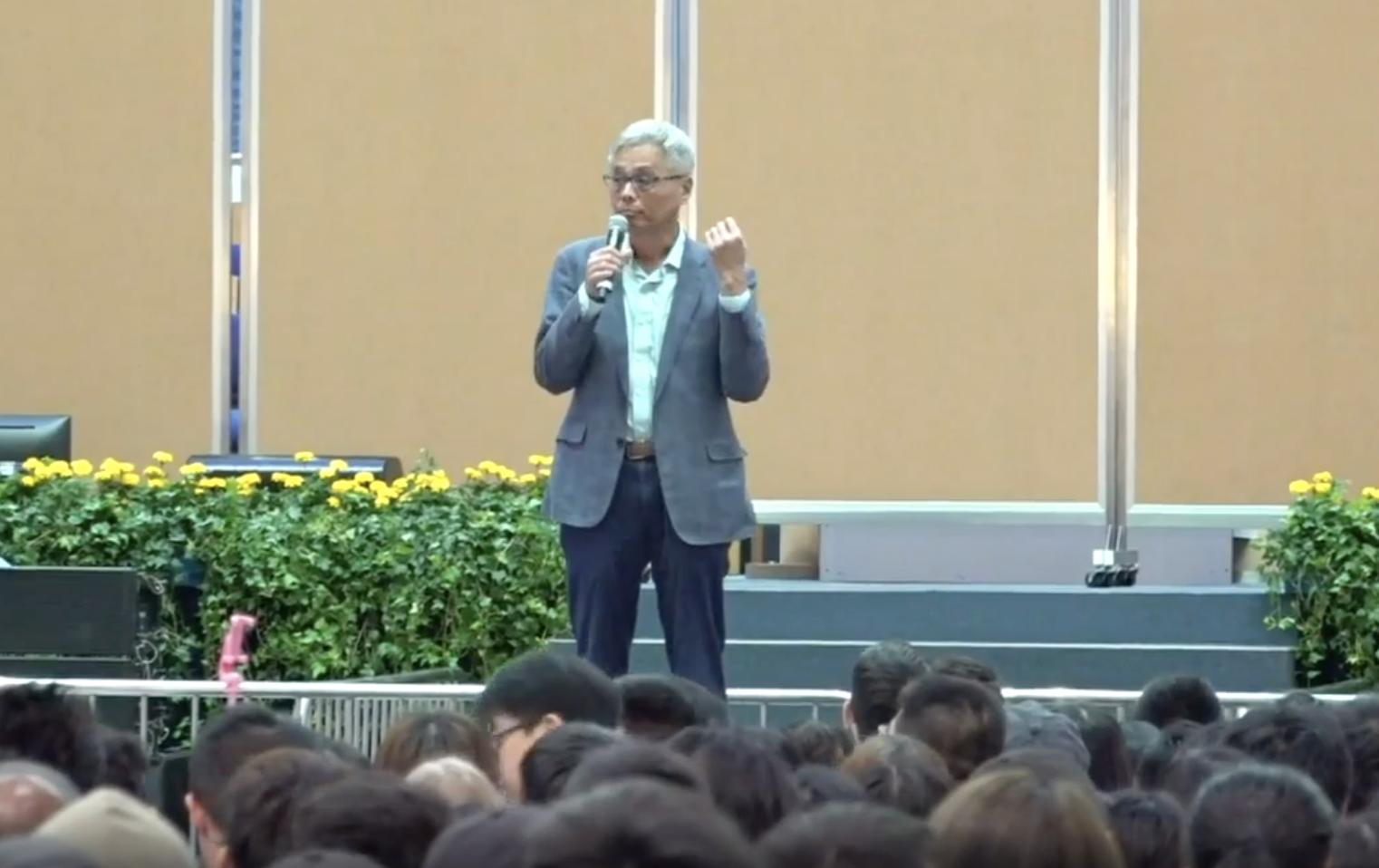 11月6日5時,科大校長史維和學生舉行公開對話。(視頻截圖)