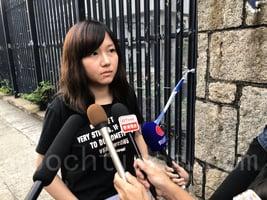 曝光港警性暴力的中大生吳傲雪 踢保成功