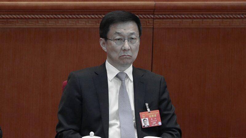 主管港澳事務的韓正力挺林鄭和港警,其言論比習近平還狠。 (Lintao Zhang/Getty Images)