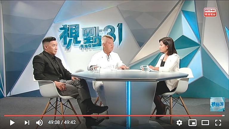 杜汶澤(左)和陳百祥(中)11月5日在電視節目中就「反送中」運動激辯。(香港電台《視點31》影片截圖)