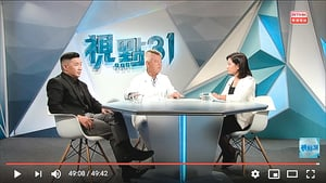 杜汶澤陳百祥激辯反送中 吸引幾十萬人觀看直播