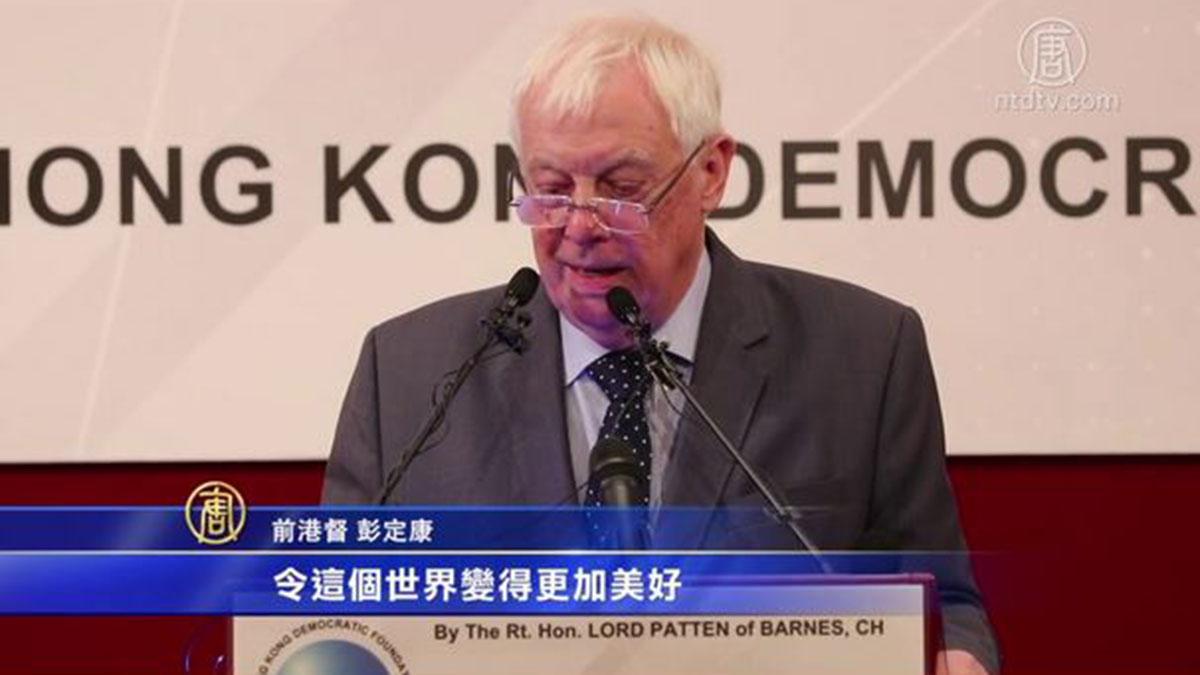 前港督彭定康談《逃犯條例》,稱破壞香港法治。圖為前港督彭定康。(影片截圖)