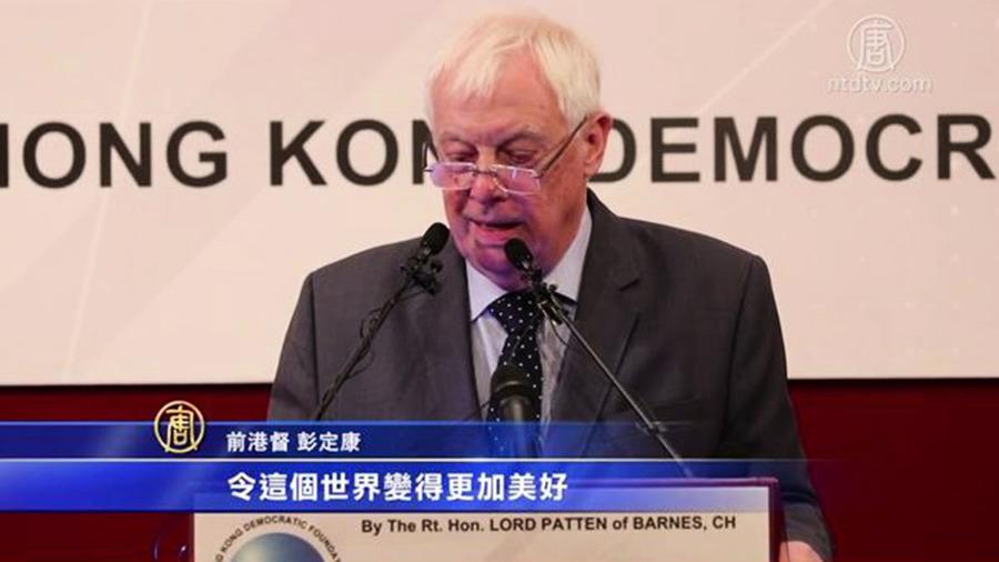 彭定康:香港整整一代人 被中共逼向對立