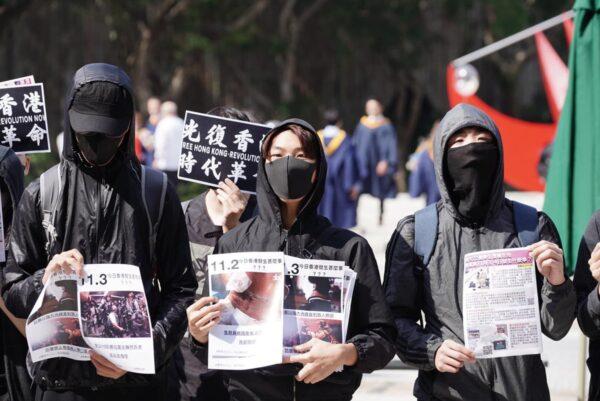 圖為香港科大畢業生戴面具參加畢業典禮。(臉書圖片)