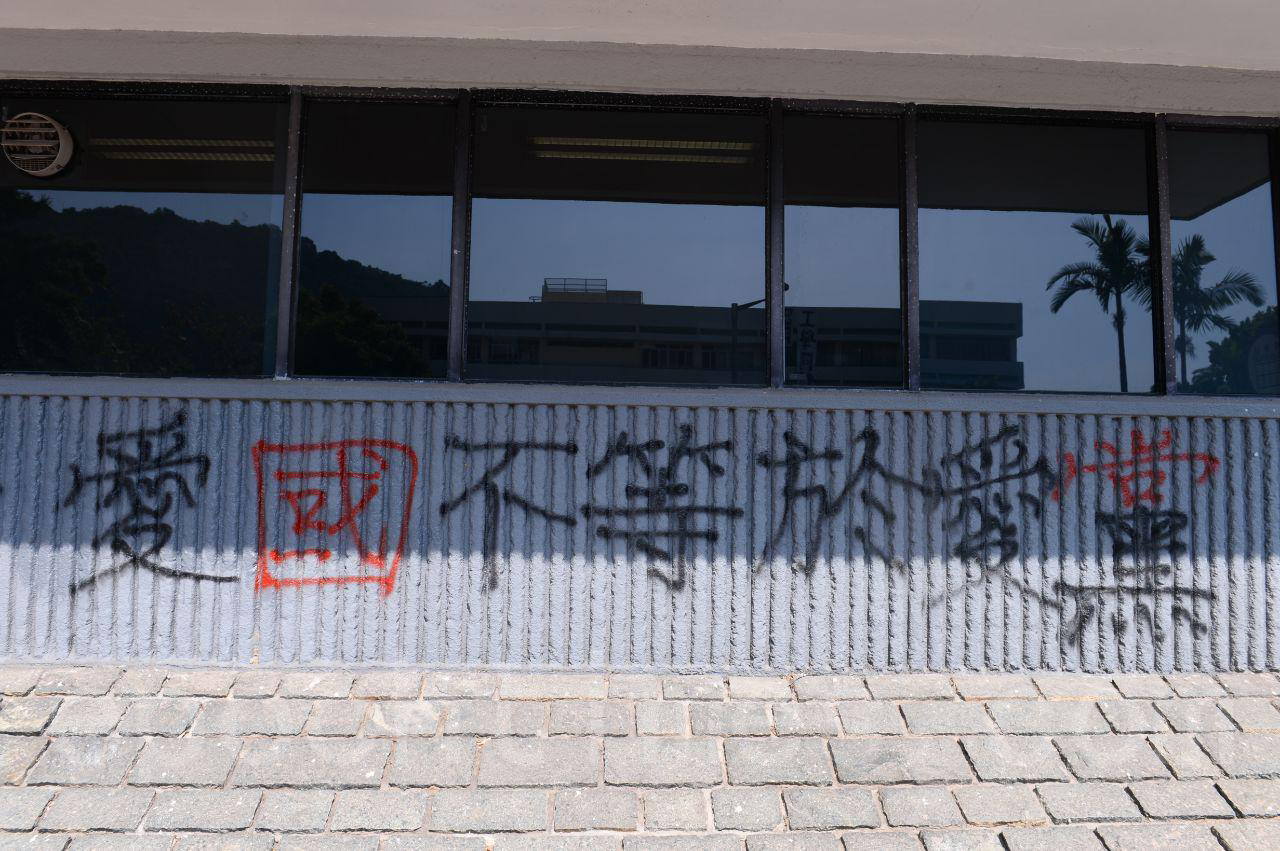 7日中大舉行畢業禮,在校園裡各處書寫著反對中共暴政的標語。(宋碧龍/大紀元)