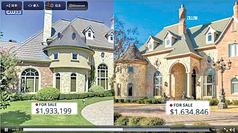 美國德州富翁史鐸金(Ron Sturgeon)將兩棟百萬美元豪宅出租給龍捲風災民,每月房租僅1美元。(視頻擷圖)
