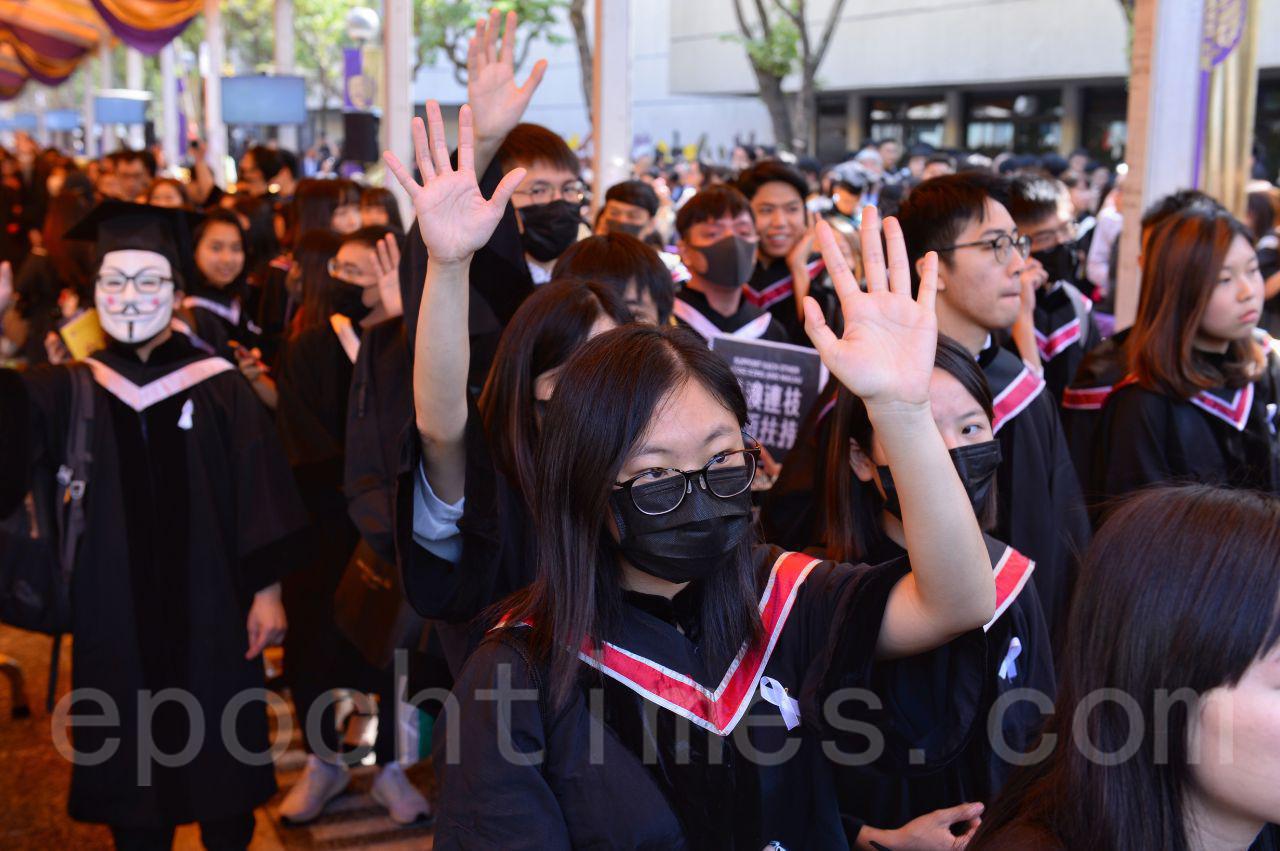 7日中大舉行畢業禮,學生伸出五指表示「五大訴求」。(宋碧龍/大紀元)