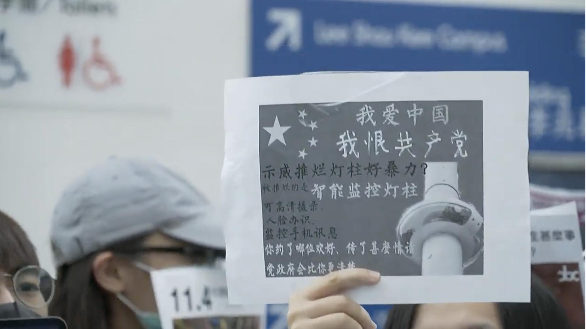 7日,科大畢業禮後,科大學生在校園內舉行集會,表達訴求。(視頻截圖)