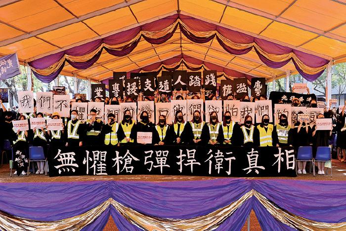 中大科大生畢業禮上抗議