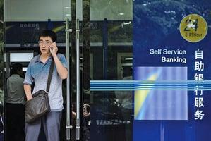 中國千餘家線下銀行網點關閉 多地發生擠兌事件