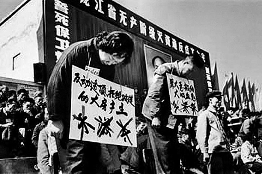 139號囚犯——紅色影星趙丹的悽慘人生