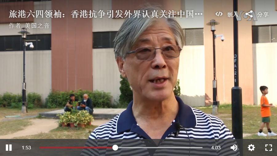 香港反送中運動已超過150天,仍沒有平息的跡象。居住在香港的前六四民運人士蔡崇國最近接受美國之音採訪,談他對香港這場運動的看法。(影片截圖)