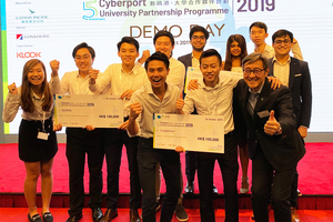 港大三團隊獲「數碼港‧大學合作夥伴計劃」創業資金