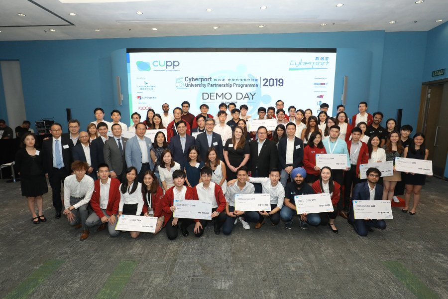 在第五屆「數碼港‧大學合作夥伴計劃」中勝出的學生團隊與嘉賓合照。(香港大學官網)