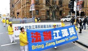 澳洲逾20萬人簽名舉報江澤民