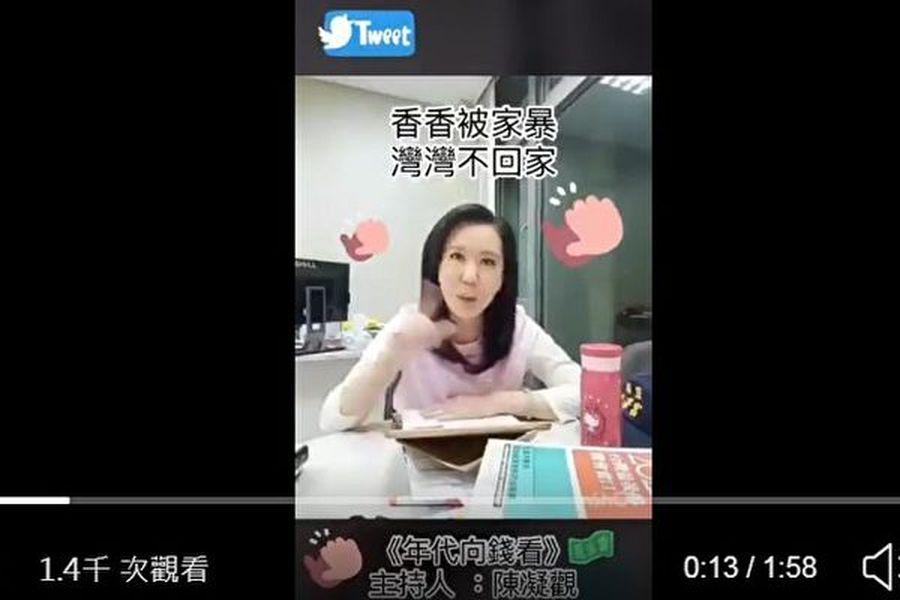 日前,台灣女主播在網絡直播回嗆央視女主播:「香香(香港)被『家』暴,灣灣不回家」,引發網民熱烈回應。(影片截圖)