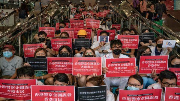 香港反送中抗爭怒火未熄之際,遭港人激烈反彈的《基本法》第23條立法,在中共四中全會後死灰復燃。(Anthony Kwan/Getty Images)