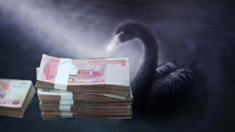 港媒指,債務大規模爆雷或成明年中國經濟最大的「黑天鵝」。(pixabay/合成圖片)