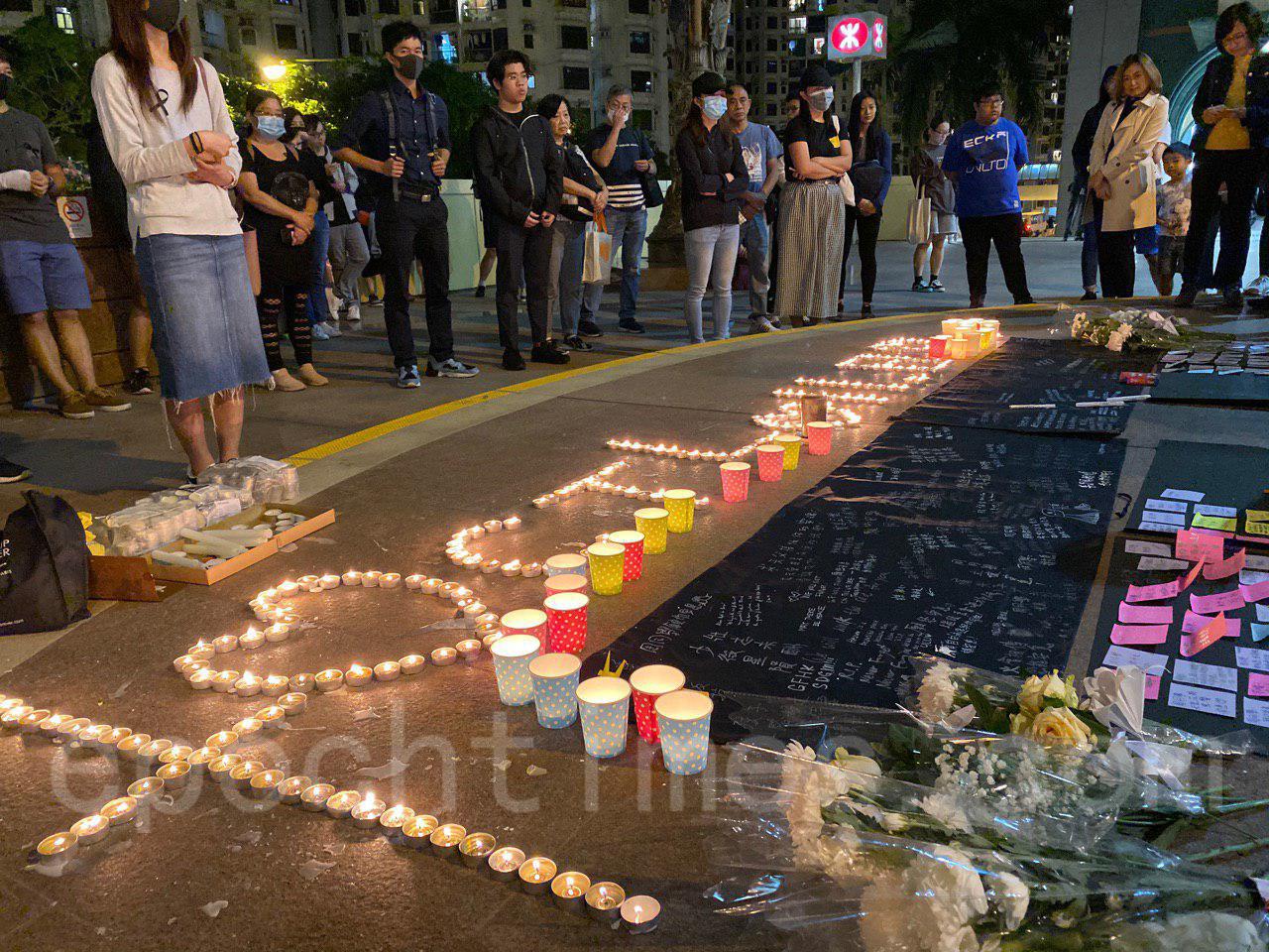 10月8日,科大生周同學在醫院不治去世,有市民發起「全城悼念周同學」活動。圖為沙田(梁珍/大紀元)